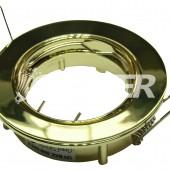 Spotlámpa keret billenő réz (GBL-229F)