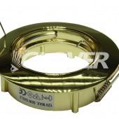 Spotlámpa keret billenő lapos réz (GBL-229B)