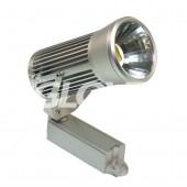 LED spot lámpatest sines 30W COB LED (GLSL-30-S)