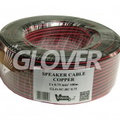 Speaker cable 2×0,75 Copper 100m (GLO-SC-BC 0.75)