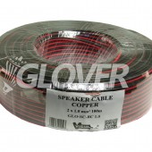 Speaker cable 2×1,0 Copper 100m (GLO-SC-BC 1.0)