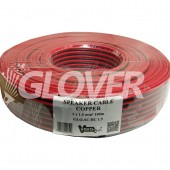 Speaker cable 2×1,5 Copper 100m (GLO-SC-BC 1.5)