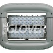 LED Reflektor 100W